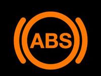 Лампа ABS